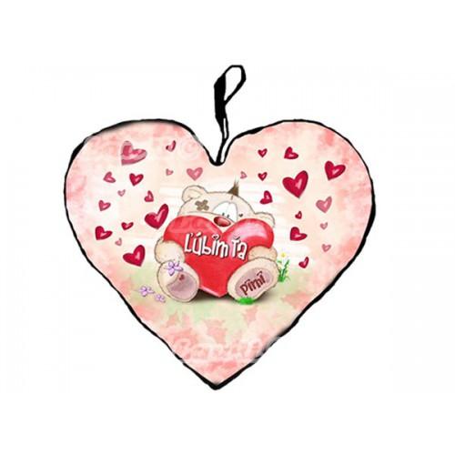 Vankúš - Ľúbim Ťa macko Pimi